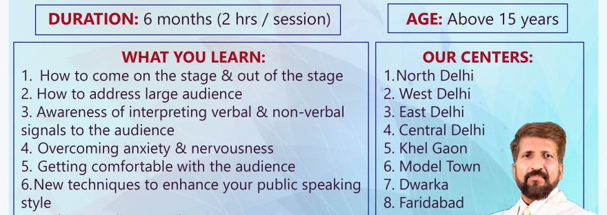 Flyer for Anurag Aggarwal Institute of Entrepreneurship & Public Speaking