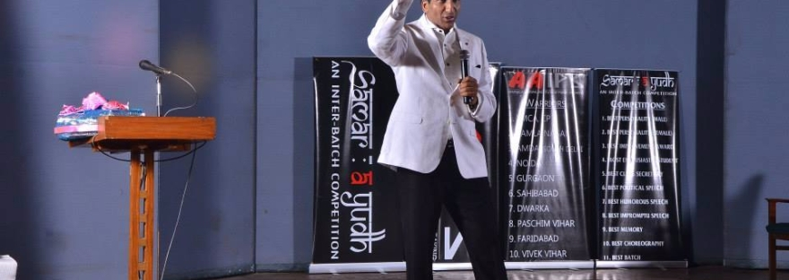 Anurag Aggarwal   How to Use stage Effectively   Public Speaking