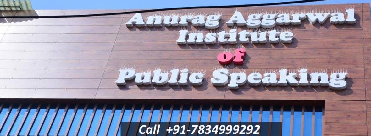 Anurag Aggarwal Institute Of Entrepreneurship & Public Speaking
