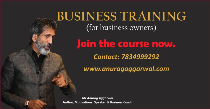 Business Course by Anurag Aggarwal