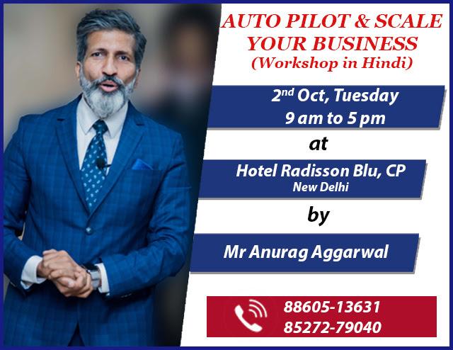 business workshop by Anurag Aggarwal
