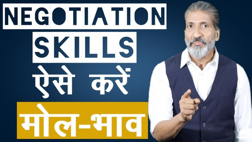 negotiation skills: tips for buyers and sellers by ANurag Aggarwal, Business Coach